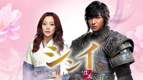 シンイ-信義-韓国ドラマ全話フル動画の無料視聴方法!配信一覧や視聴率も