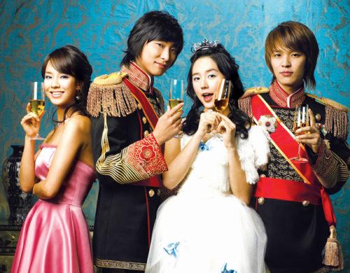 アイキャッチ画像『宮(クン)~Love in Palace~』